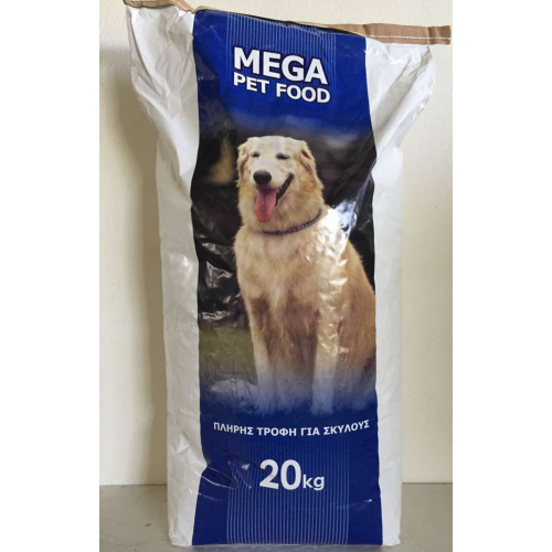 a0eed8beca16 MEGA PET FOOD 20kg
